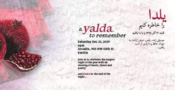 yalda flyer